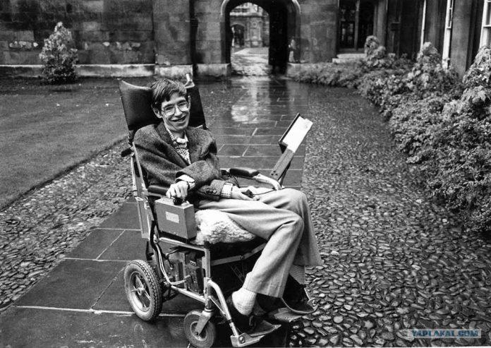 La comunicación de Stephen Hawking
